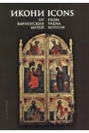 Икони от Варненския музей. Icons from Varna Museum