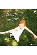 Моцарт за деца - CD