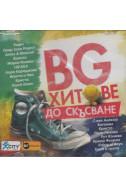 BG Хитове до скъсване CD