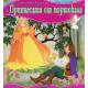 Принцесата от портокала
