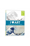 I Love Art Activity Journal