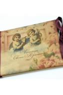 Луксозна картичка - Честито Свето Кръщение!