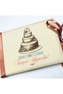 Луксозна картичка - Бъдете щастливи!