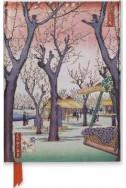 Бележник Hiroshige: Plum Garden