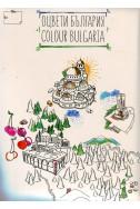 Карта оцвети България