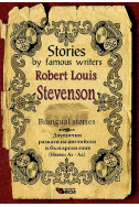 Robert Louis Stevenson - Bilingual stories