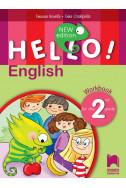 Hello! Тетрадка по английски език за 2. клас - New Edition