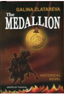 The Medallion