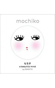 Mochiko: A Beautiful Mind