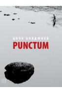 Punctum. Фотоалбум