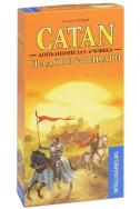 Заселниците на Катан - Градове & Рицари - допълнение за 5 & 6 играча