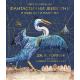 Фантастични животни и къде да ги намерим - илюстровано издание