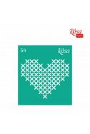 Самозалепващ шаблонRosa 09 х 10 см №54 Love stitch