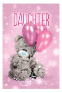 3D Картичка за Рожден ден - Daughter