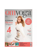OM Yoga & Lifestyle, брой 5