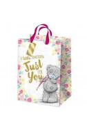 Подаръчна торбичка - Екстра