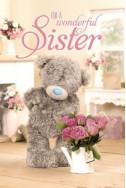 Картичка за Рожден ден на сестра