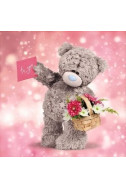 3D Картичка BDAY BEAR BASKETOF FLOWERS
