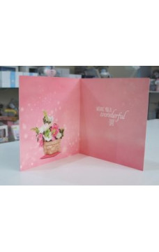 3D Картичка BDAY BEAR BASKETOF FLOWERS