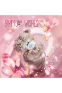 3D Картичка за Рожден ден с пеперуди
