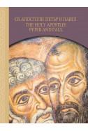 Св. апостоли Петър и Павел