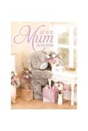 Картичка за Рожден ден на майка 2