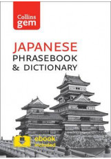 Japanese Phrasebook and Dictionary