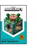 Minecraft: Ръководство за PVP миниигри