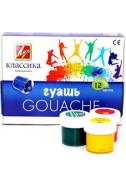 Гуаш - 12 цвята, Класика