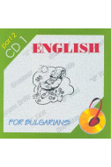 English for bulgarians - part 2 - 2 CD