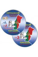 Португалски език - 2 CD