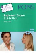 Beginners Course: Bulgarian