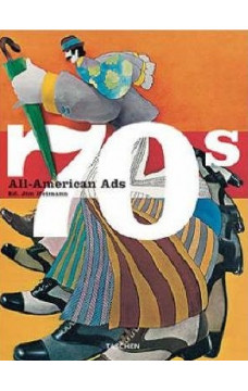 All-American Ads of the 70s