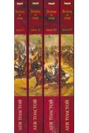 Война и мир (в четири тома)