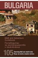 Bulgaria. Пътеводител за гостоприемство и приключения