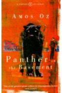 Panther in the Basement