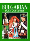 Bulgarian folk costumes