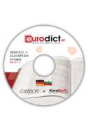 Диск: Немско-Български. Българско-Немски речник: Pro версия
