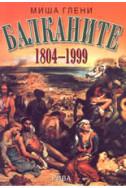 Балканите 1804 - 1999