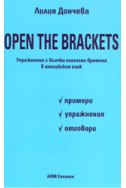 Open the brackets - упражнения с всички глаголни времена в английския език