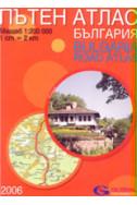 Пътен атлас България 2008