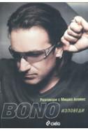 Bono Изповеди: разговори с Мишка Асайес