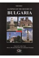 Glimpses of The History of Bulgaria + CD