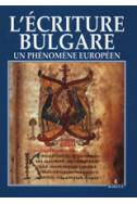 L'Ecriture Bulgare - Un Phenomene Europeen