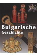 Bulgarische Geschichte