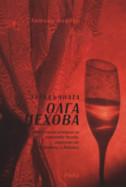 Загадъчната Олга Чехова