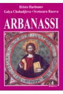 Arbanassi